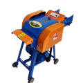 Feed Processing 220V Multifunctional Silage Chaff Cutter