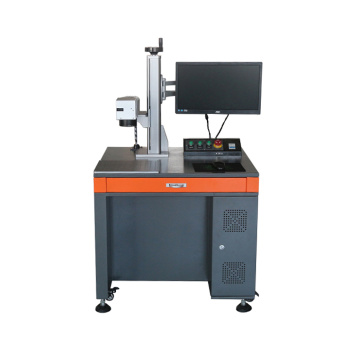 Advanced Automatic Fiber Laser Marking Machine