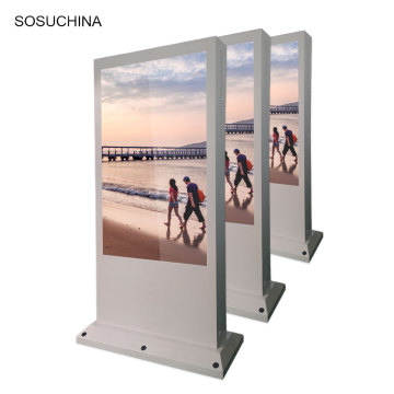 20 Years Factory for Outdoor Stand Floor Digital Signage 42inch waterproof ip65 2000nits digital signage outdoor supply to Liechtenstein Supplier