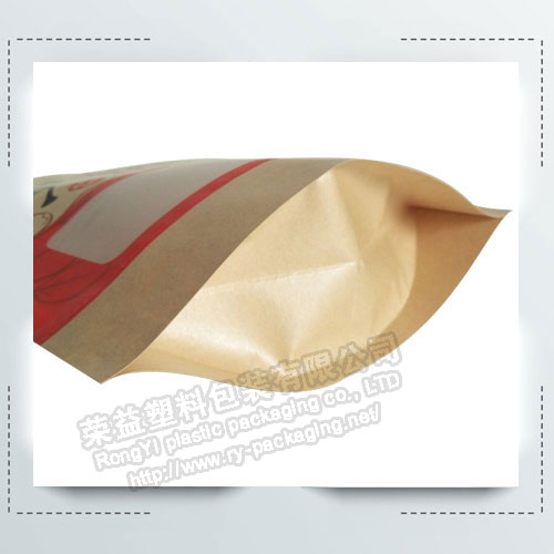 Kraft Paper Stand up Packing Bag (the bottom can be printed your company logo)