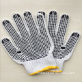 Safety PVC Dotted Cotton Gloves