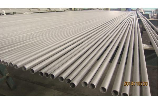 duplex_stainless_steel_pipe_astm_a790_790m_s31803_2205_1_4462_uns_s32750_1_4410
