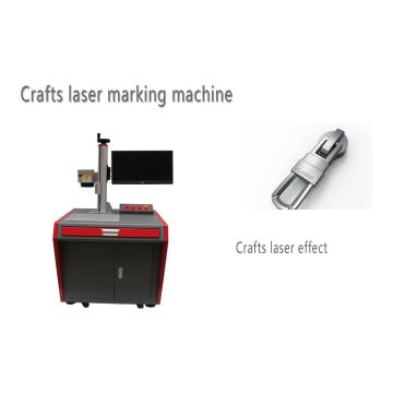 50W Fiber Laser Marking Machine