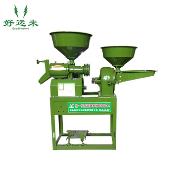 Popular small household rice mill machine