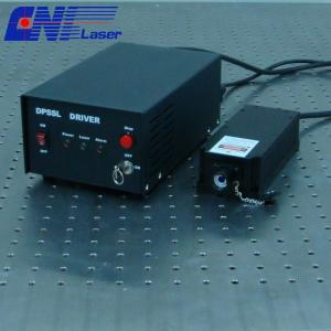 639nm single frequency laser for holography