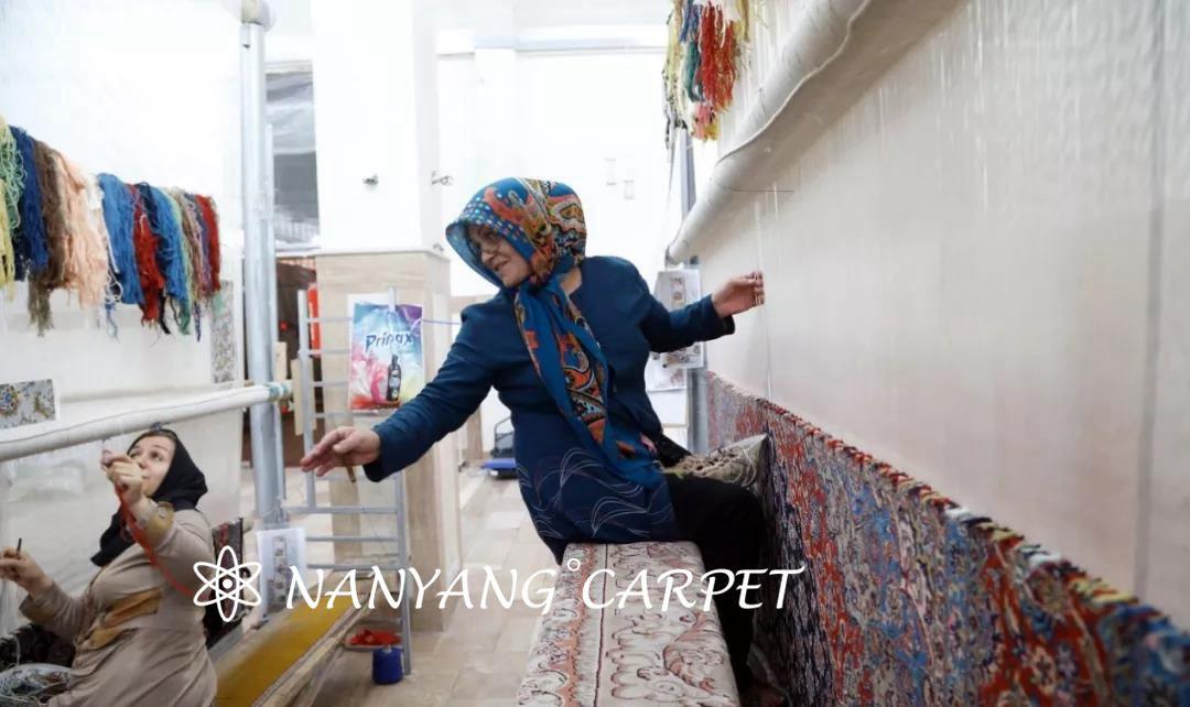 Nanyang Carpet