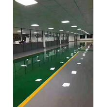 China Cheap price for Grass Green Epoxy Flat Coating Brilliant Green Epoxy Flat Coating supply to Armenia Manufacturer