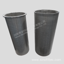 China supplier OEM for China Filter Elements,Hydraulic System Filter Elements,Wire Wound Filter Element Manufacturer Sintered Mesh Filter Element With Performated Sheet supply to Turkmenistan Exporter