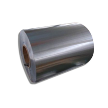 Cold Rolled Cladding Aluminum Coil