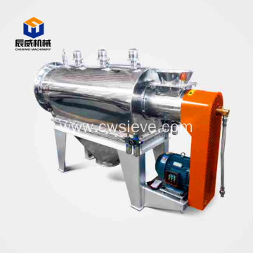 gmp centrifugal sieve for pellet