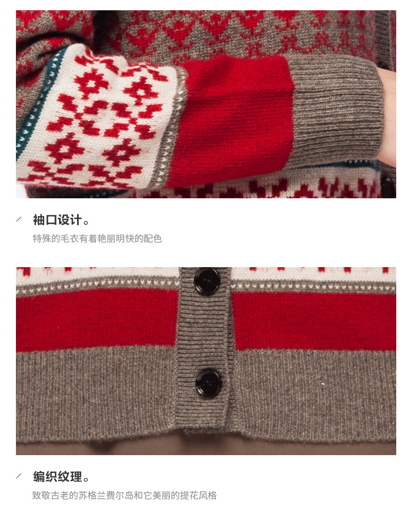 Women's Fair Isle pure cashmere cardigan -8