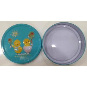 Round Blue Cookie Tin Box