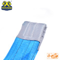 Wholesale Double Ply Flat Polyester Webbing Sling