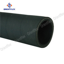 rubber water suction and transfer hose pipe 15m