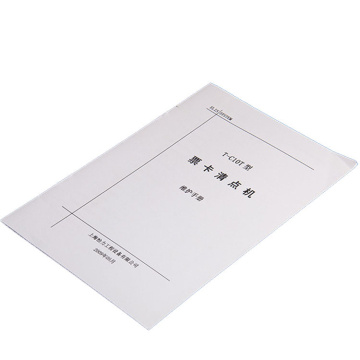 Custom Cheap Instruction Manual Printing Paper Pamphlet