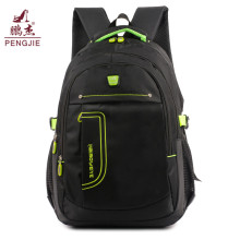Nylon outdoor hiking camping outdoor backpack with strings