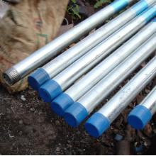 1.5 inch galvanized steel pipe price per meter