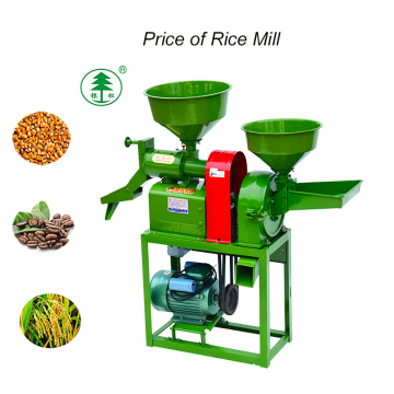 Price of Household Rice Mill in Philippines