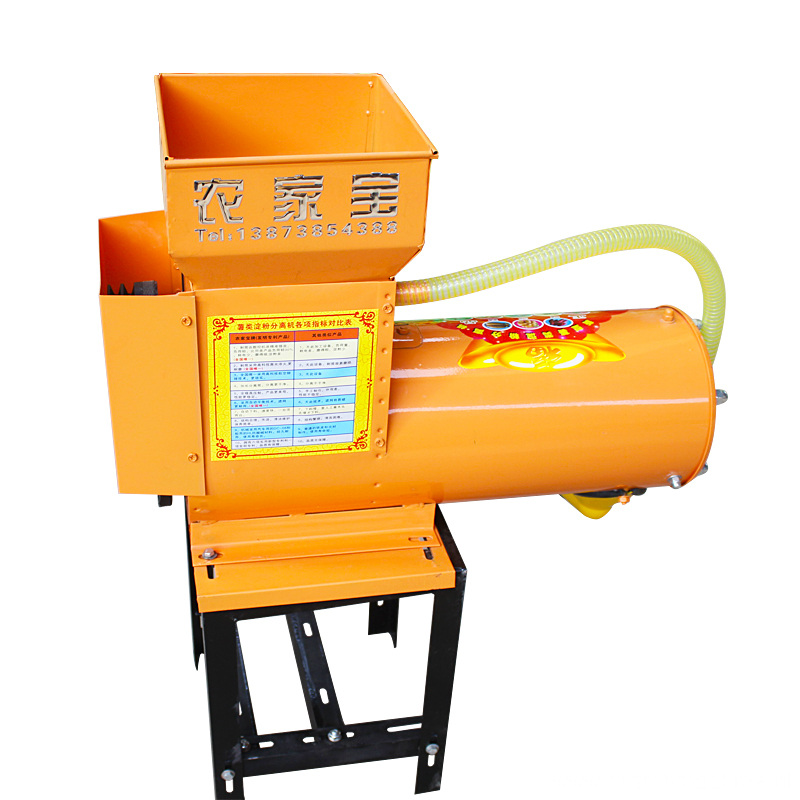 modified arrowroot starch processing machine