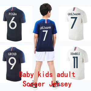 France team jersey  soccer World Cup  jerseys
