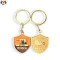 Customized gold plated enamel keychain