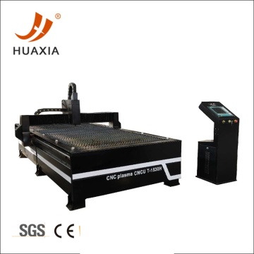 CNC Aluminium sheet metal plasma cutting machine