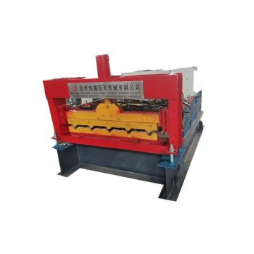 Horizontal Sheet Metal Hydraulic Arc Bed Machine