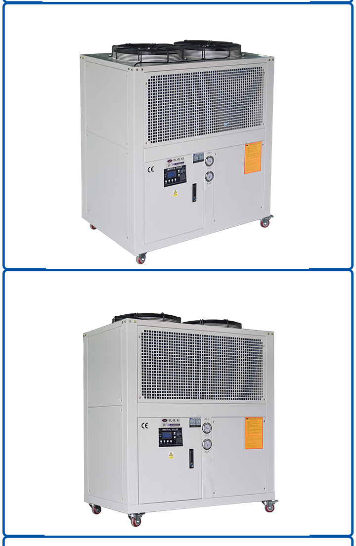Low Temperature Cold Water Chiller (2)