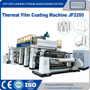 Supply for Film Laminating Machine Thermal BOPP Film Extrusion Lamination Machine export to Italy Manufacturer