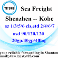 Shenzhen Global Sea Freight Agent to Kobe