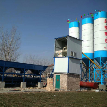 HZS75 skip type advanced automatic concrete batching plant