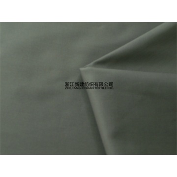 Plain Dyeing Nylon Cotton Polyester Blending Fabric