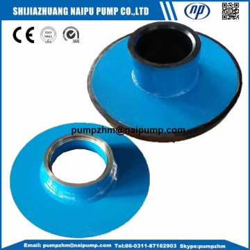 Low MOQ for Rubber Slurry Pump Parts AH slurry pump throat bush E40836R supply to Spain Exporter