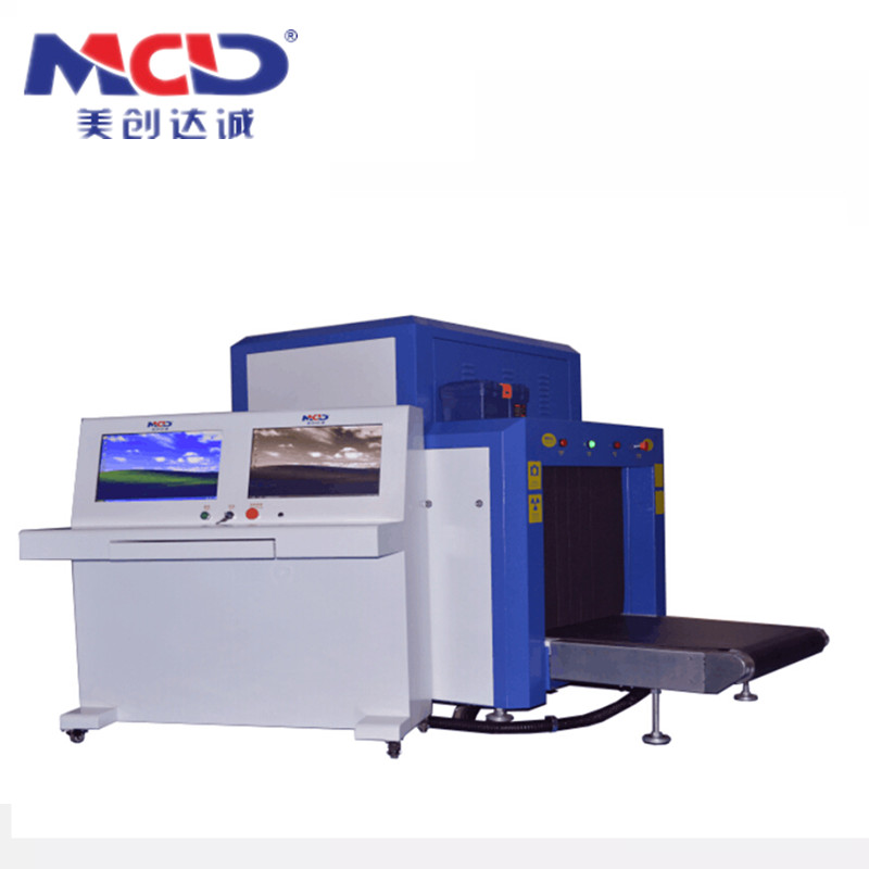 Baggage Scanner Mcd 8065