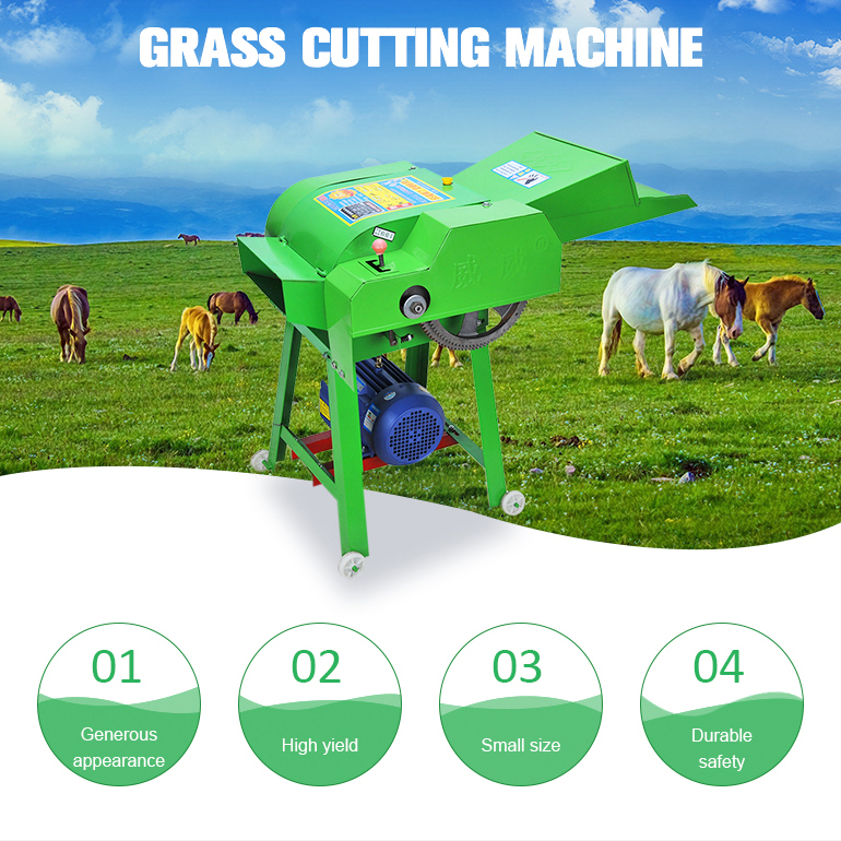 Hooray Best Quality Chaff Cutter Machine Design