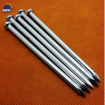 63.5mm steel nails