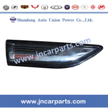 Greatwall HAVAL Fender Cover Plate