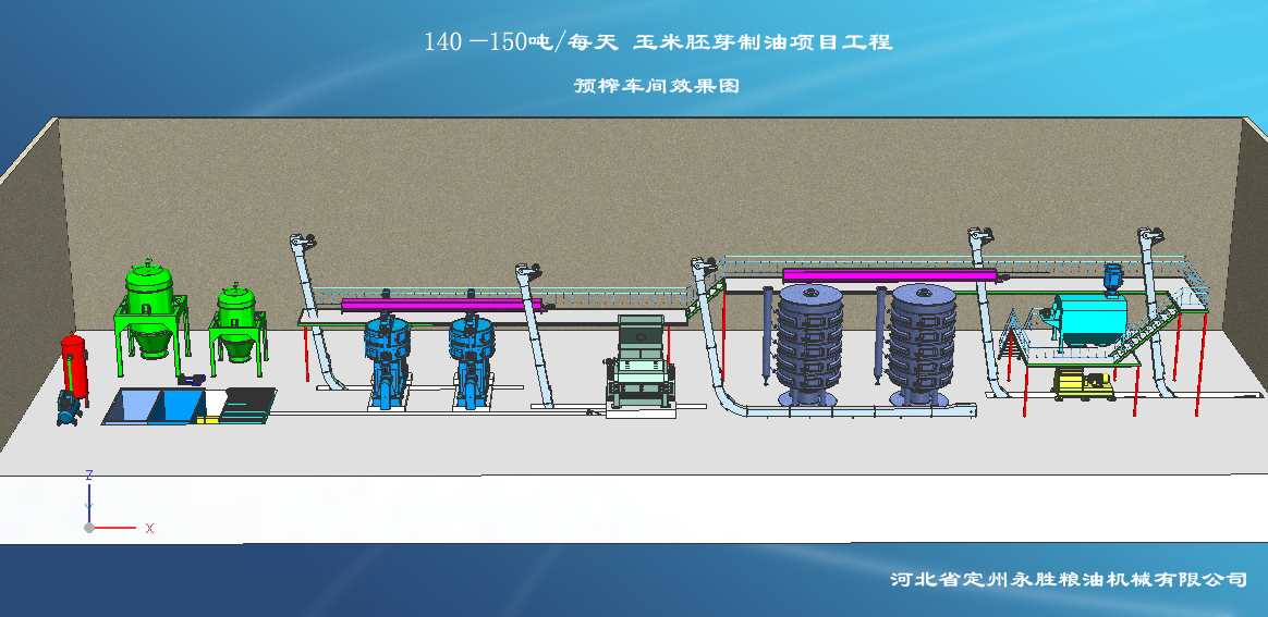 corn germ oil producing line