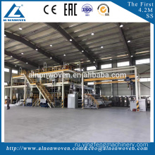 AL 2400mm SS PP Nonwoven Machine for Packing and Hygiene