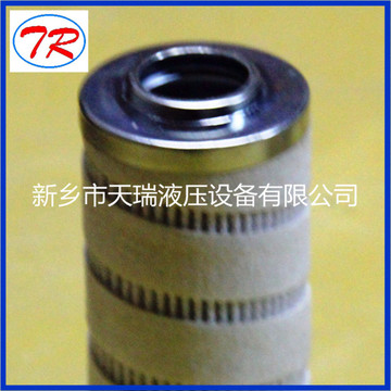 Replacement HC8700FKN4Z Hydraulic Filter Element