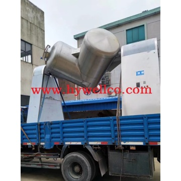New Condition V Series Mixer