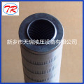 Replacement HC8900FKP16H Hydraulic Filter Element