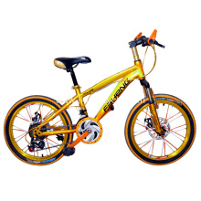 Reliable for Folding Children Bicycle 12 Inch Smart Folding Bicycle for Adult supply to Japan Factory