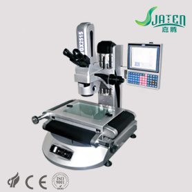BestScope Tool Maker Measuring Travelling Microscope