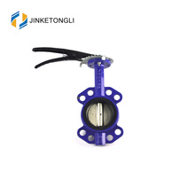 pn 16 wafer butterfly valve price butterfly valve motorized butterfly valve