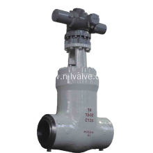 Fast Delivery for Wedge Disc Gate Valve C12A Power Station Gate Valve export to Namibia Suppliers