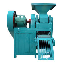 Wet Powder High Pressure Hydraulic Briquette Machine