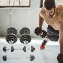 Adjustable Steel Dumbbell Sets