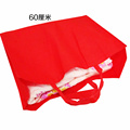 Custom non-woven bag carrier bag