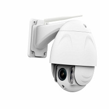 Outside Security Dome PTZ Camera  Waterproof IP65